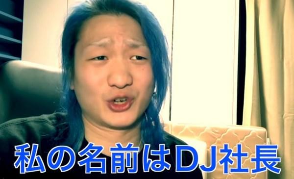 DJ社長画像.jpg