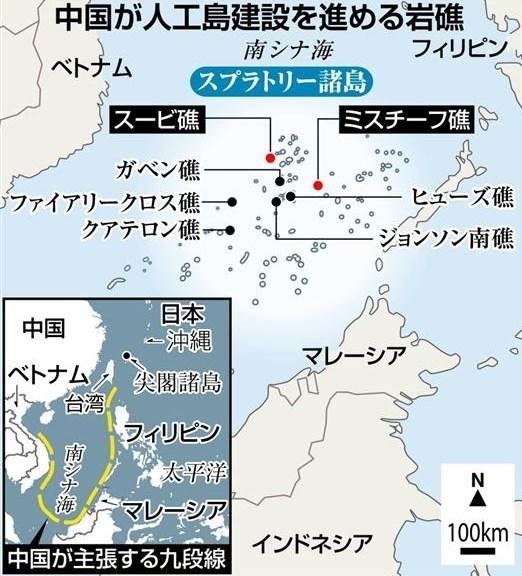 南シナ海の中国基地2.jpg