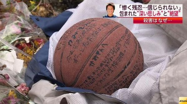 川崎市中1殺害事件1.jpg