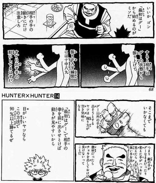 必勝法.jpg