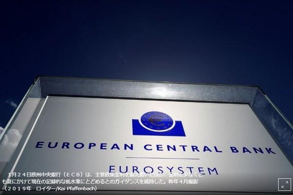 欧州経済の下振れリスク.jpg
