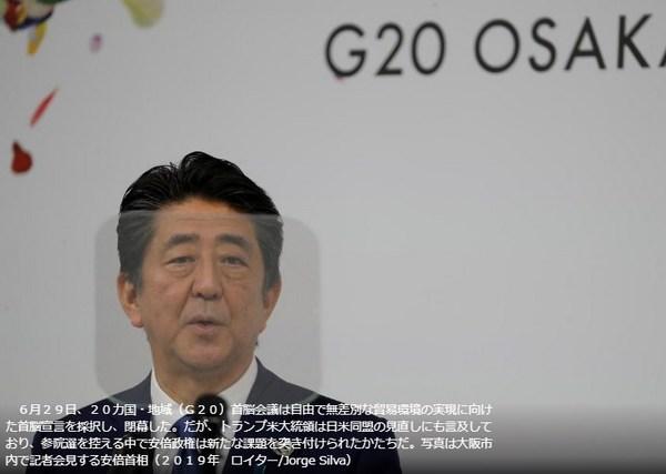 G20大阪画像.jpg