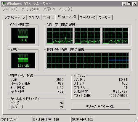 ablenetメモリ20151215-3.jpg