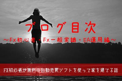 titlebanner-jump4.jpg